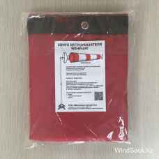 Windsock WS-60-240