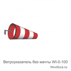 Windsock set without mast WI-0-100